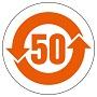 Logo RoHS China 50